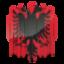 Viset Shqipëtare