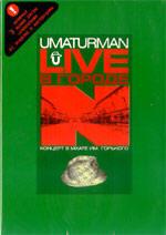 Уматурман ( Uma2RmaH, Uma2Rman) - Дискография (2004 - 2011)