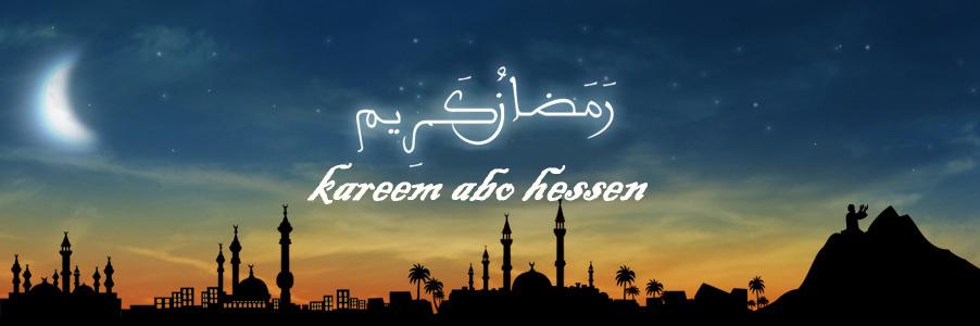 qamareen