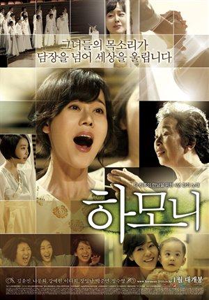 FILM ROMAN KOREA, Jepang dan ASIA yang sudah AGAN Tonton