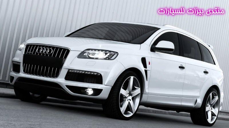 Audi Q14