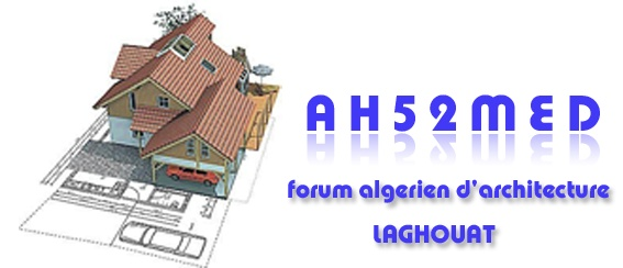 forum algerien d'architecture