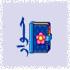 http://i33.servimg.com/u/f33/14/83/71/52/untitl27.jpg
