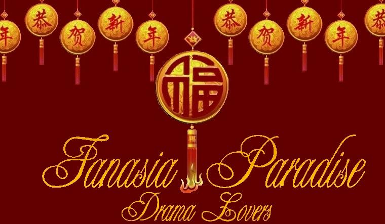 Fanasia : Drama Lovers