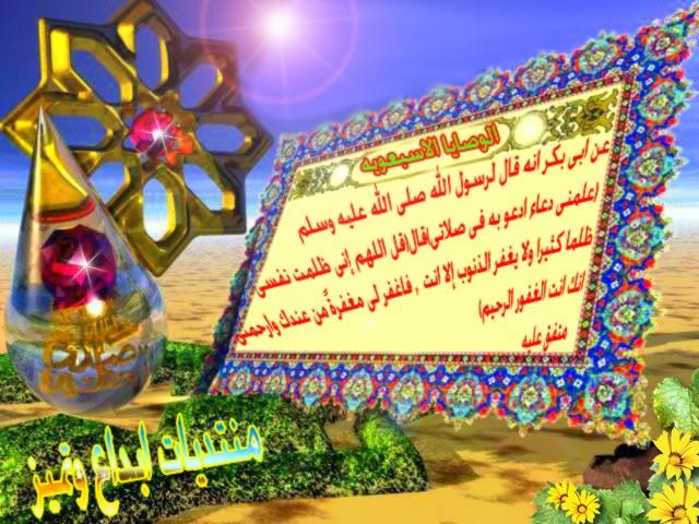 استضافة الملف بواسطة مركز الملفات - مجموعة ترايدنت العربية