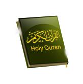 http://i33.servimg.com/u/f33/17/13/48/31/quran11.png