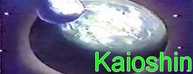 <green>Planeta Kaioshin</green>
