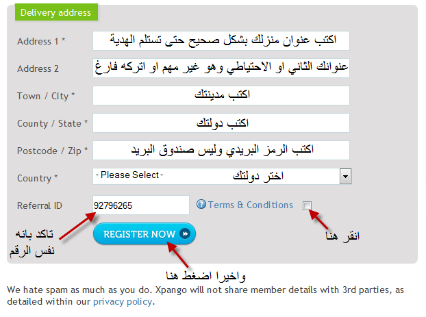 Xpango اربح ارقى انواع الموبايلات 514.png