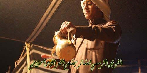 الموقع الرسمي لعشائر جشعم العراق واحلافهم
