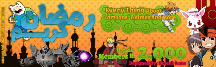 Every Thing About Cartoon , Animes and more